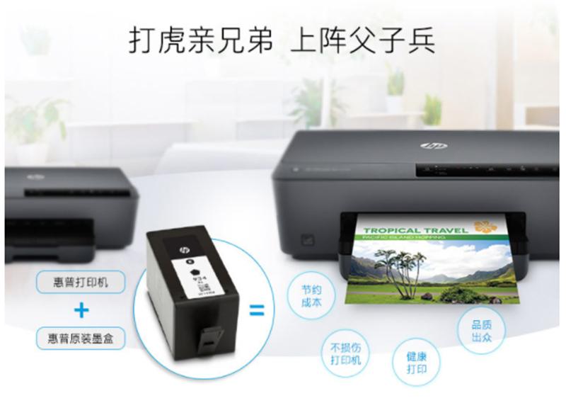HP(惠普) 803彩色 墨盒 (deskjet 1111 1112 2131 2132打印机)详情页-2