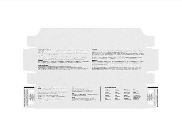 惠普 975A 墨盒粉盒 单支装 L0R94A 黄