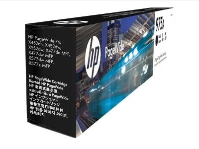 惠普 975A 墨盒粉盒  单支装 L0R97A 黑