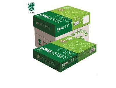 a4复印纸绿佳印新包装70g打印纸