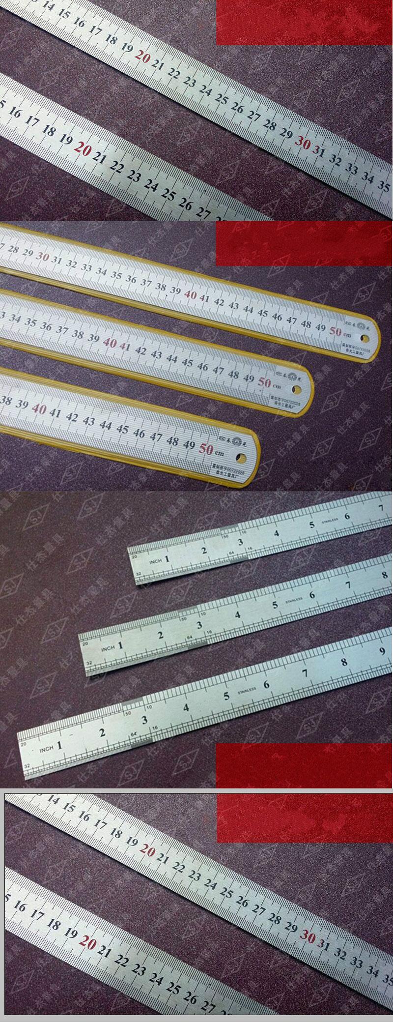 曙光测量用品 绘图钢直尺钢尺直尺 30CM钢直尺 不锈钢材
