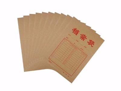 晨光APYRA610 A4牛皮纸档案袋