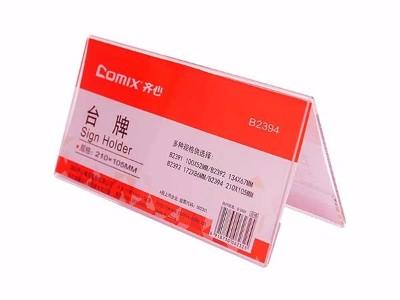 齐心(COMIX)210x105mm V型双面台牌/台卡/座位牌