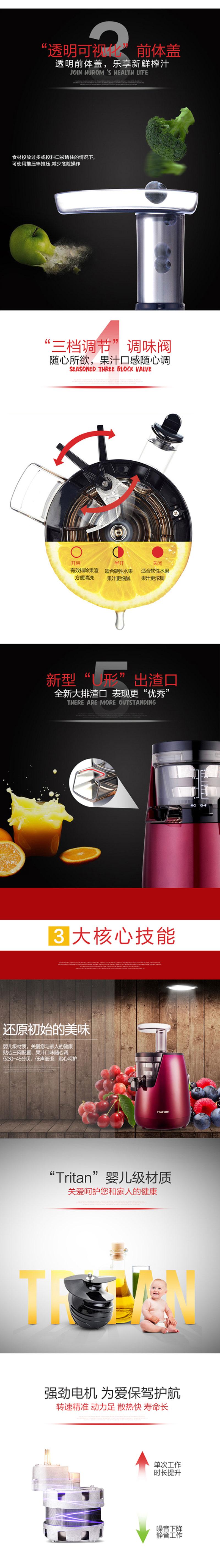 惠人(HUROM) 原装进口三代原汁机 家用低速榨汁机 三代高端HU14WN3L酒 红色