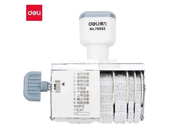得力(deli) 灰色79955 生产质检品控销售文本日期印章号码印