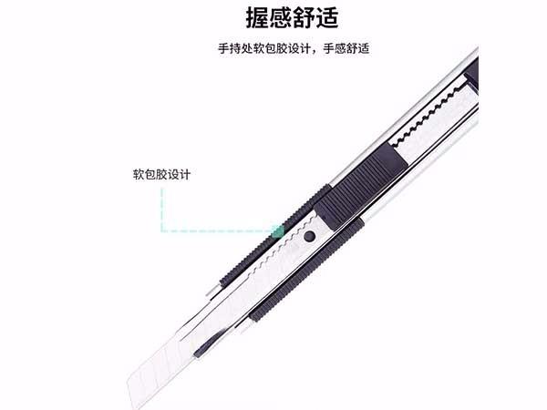 得力(deli) 银色2072 锌合金自锁功能安全美工刀 软包胶舒适手感