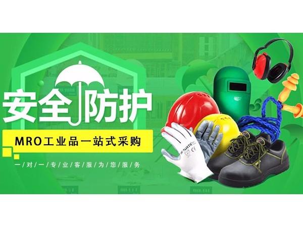 苏州机械加工厂需要哪些防护用品 苏州机械加工企业防护用品采购