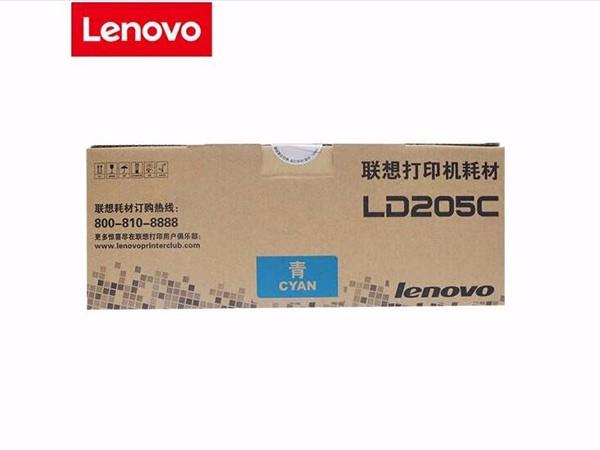联想LD205C 青色原装硒鼓
