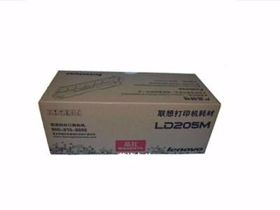 联想LD205M 品红色原装硒鼓 (适用于CS2010DW/CF2090DWA打印机)