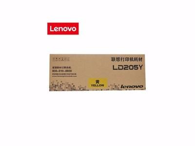 联想LD205Y 黄色原装硒鼓 (适用于CS2010DW/CF2090DWA打印机)