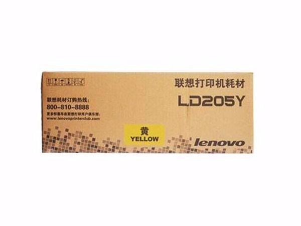 联想LD205Y 黄色原装硒鼓