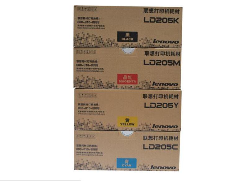 2联想LD205Y 黄色原装硒鼓 (适用于CS2010DW/CF2090DWA打印机)