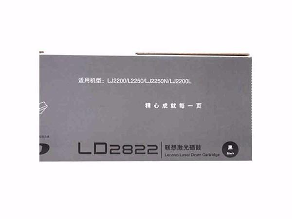 联想 LD2822 原装硒鼓