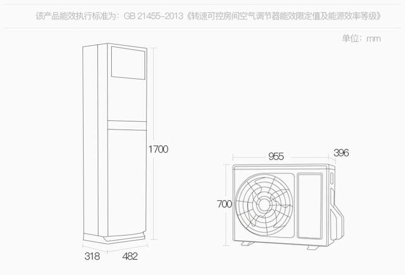 详情页-9格力(GREE) 2匹定频冷暖柜机 立柜式家用空调悦雅 2匹