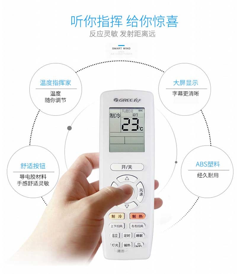详情页-8格力(GREE) 3匹 冷暖定频柜机 立柜式家用空调 悦雅 KFR-72LW/(72591)NhAd-2