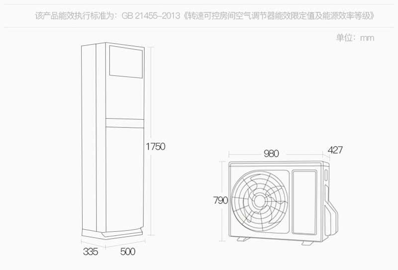 详情页-9格力(GREE) 3匹 冷暖定频柜机 立柜式家用空调 悦雅 KFR-72LW/(72591)NhAd-2