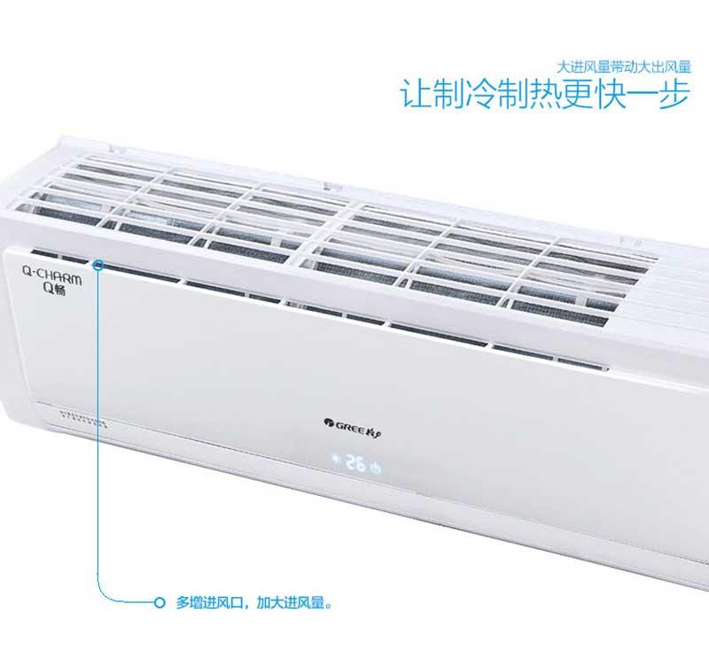 详情页-5格力(GREE)2级能效1.5匹定速 节能壁挂式空 KFR-35GW/(35594)Aa-2 Q畅 白色