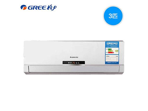 格力(GREE) 绿满园冷暖空调 3匹 定频 2级能效省电家用 壁挂式挂机