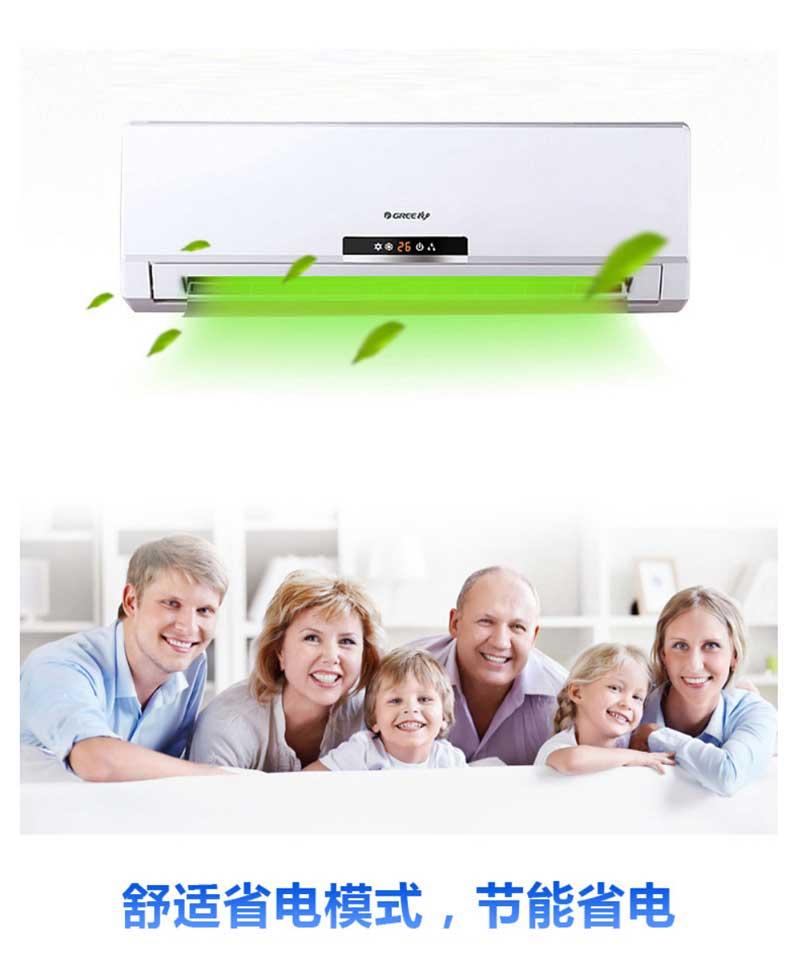 详情页-3格力(GREE) 绿满园冷暖空调 3匹 定频 2级能效省电家用 壁挂式挂机 (30-40㎡) 冷暖KFR-72GW/K(72526)-N1