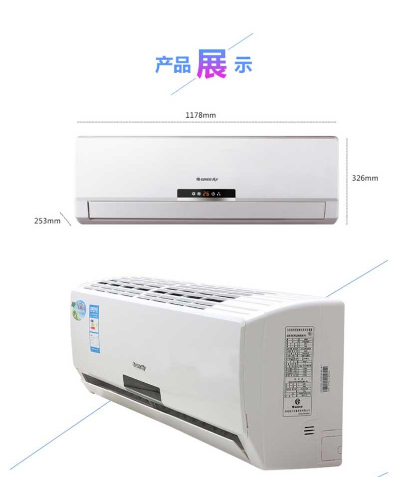 详情页-5格力(GREE) 绿满园冷暖空调 3匹 定频 2级能效省电家用 壁挂式挂机 (30-40㎡) 冷暖KFR-72GW/K(72526)-N1