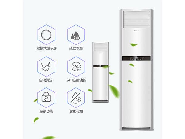 格力(GREE) 2匹定频冷暖柜机 立柜式家用空调悦雅 2匹