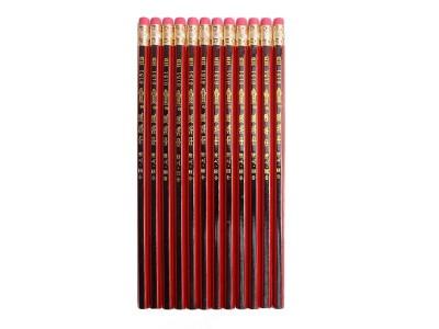 中华橡皮头铅笔6151