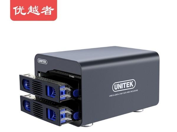 优越者 Y-3355 磁盘阵列盒阵列柜usb3.0