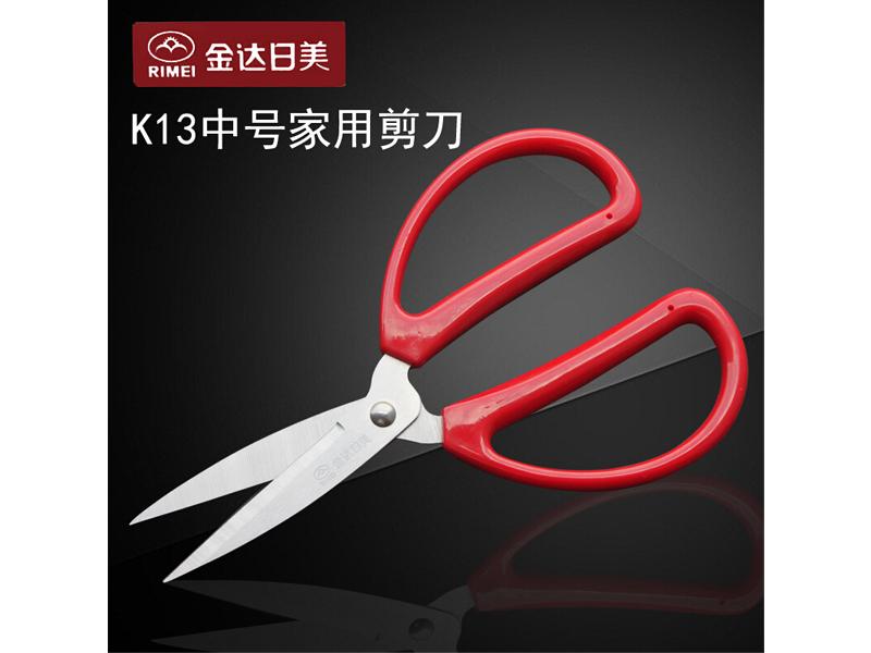 日美K13日用剪刀