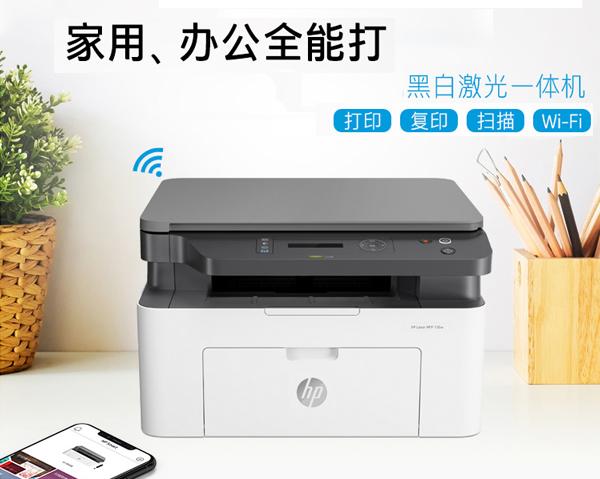 打印机故障解决方法