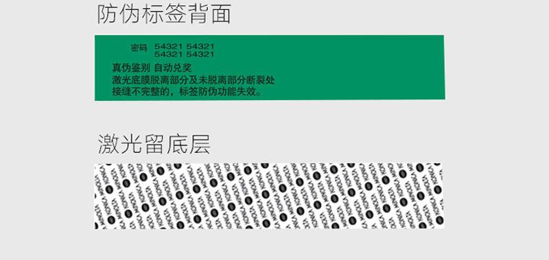 柯尼卡美能达 TN217 碳粉 黑色8