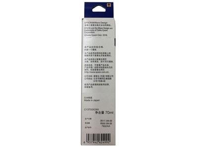 爱普生 002 T03X2 墨水 青色 适用于墨仓式打印机
