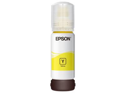 爱普生 002 T03X4 墨水 黄色 适用于墨仓式打印机