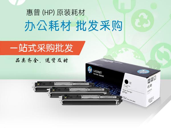 惠普原装耗材和非原装耗材打印效果上有什么区别