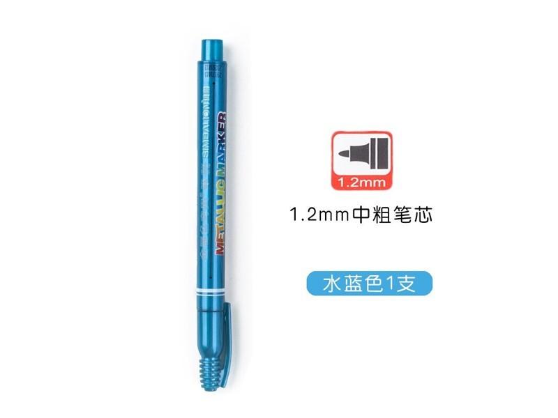 雄狮MM-610  金属色奇异笔(蓝)