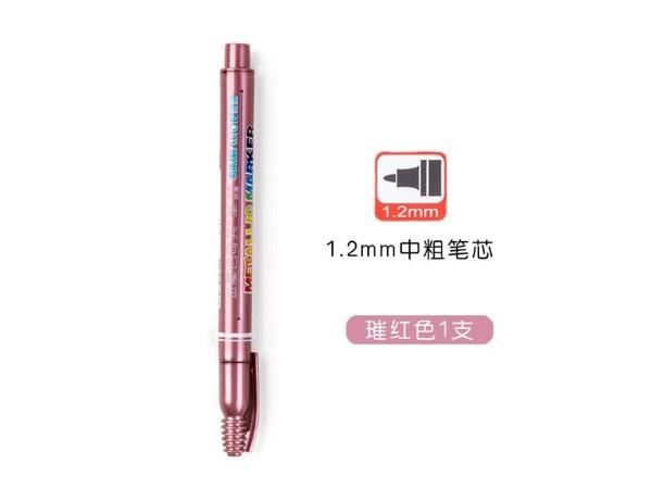 雄狮MM-610  金属色奇异笔(红)