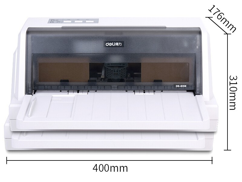 得力DL-610K 针式打印机