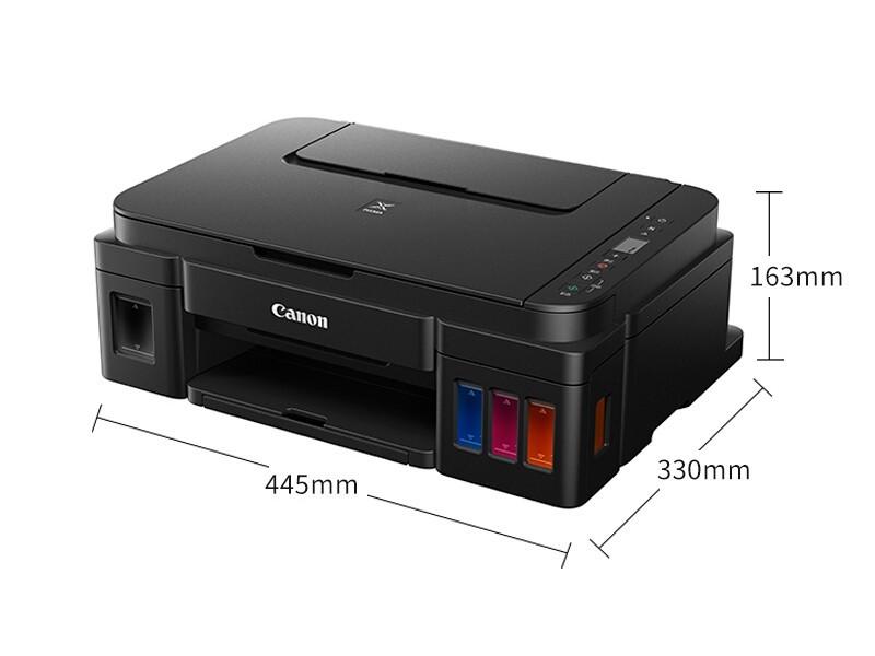 佳能G2810 喷墨打印机