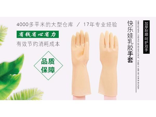 2020年苏州常州无锡企业工厂常规防护手套的选择运用和注意事项的建议