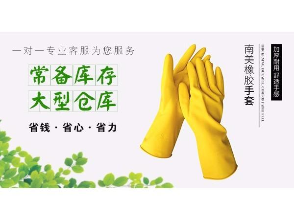 苏州联合办公教你如何正确选择防化学防护手套