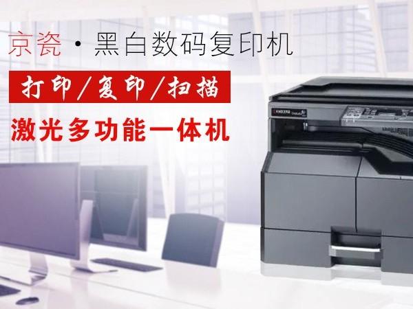 打印机卡纸、 漏粉、颜色浅等问题怎么解决?