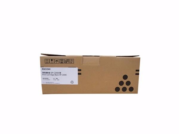 理光 SP C250C 黑色 硒鼓墨粉盒