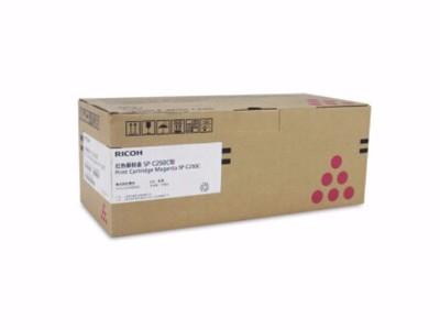 理光 SP C250C 红色 硒鼓墨粉盒