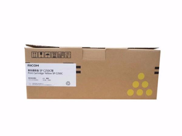 理光 SP C250C 黄色 硒鼓墨粉盒