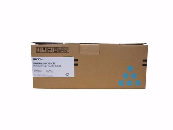 理光 SP C250C 蓝色 硒鼓墨粉盒