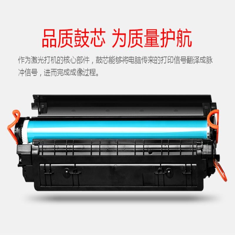 1佳能 CRG-333 原装硒鼓黑色 (适用于LBP8780x LBP8750n LBP8100n)