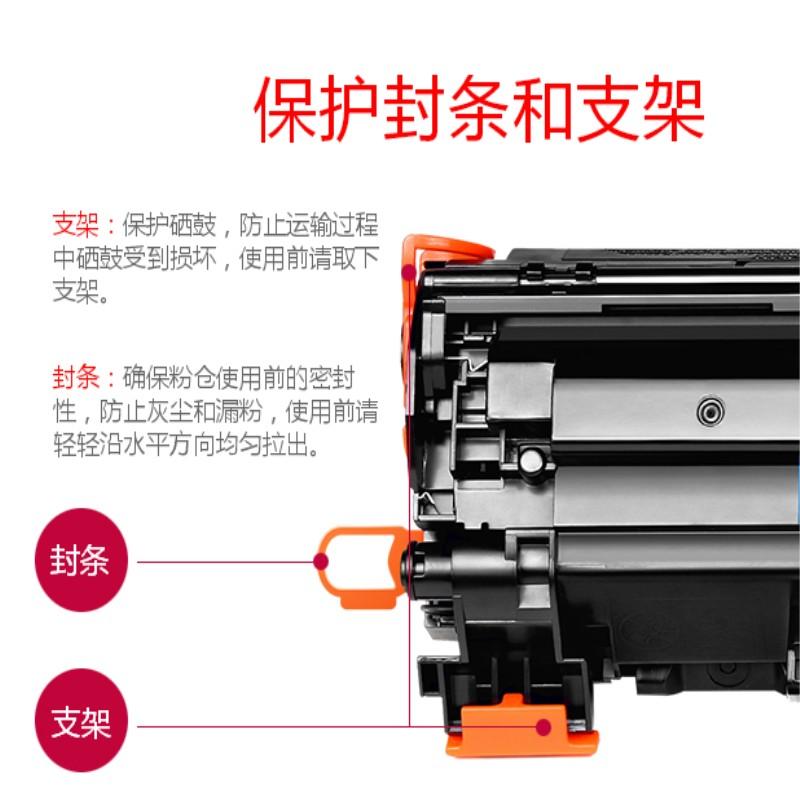 2佳能 CRG-333 原装硒鼓黑色 (适用于LBP8780x LBP8750n LBP8100n)