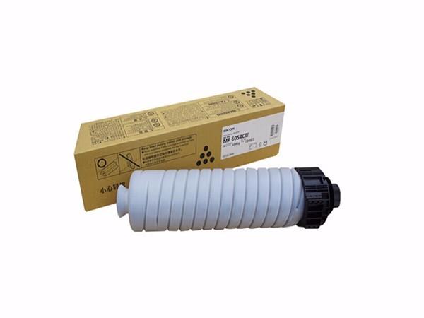 理光 MP 6054C型 原装碳粉黑色