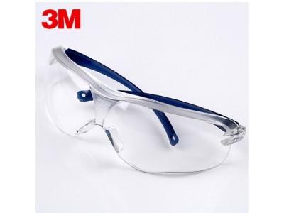 3M 10434 防冲击眼镜