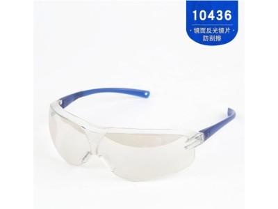10436 防冲击眼镜