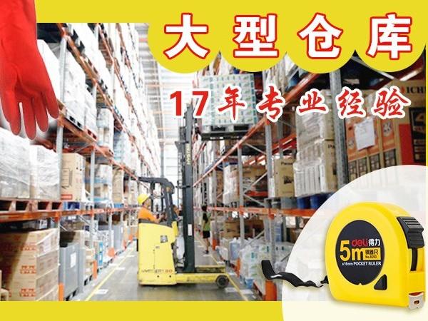 企业工厂劳保用品使用百科之个人防护用品的一些日常知识